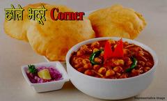 Chhole Bhature Corner, Kailash Colony, New Delhi, deal image - Magicpin