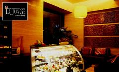 M Lounge - Mosaic Hotels, Sector 18, Noida, deal image - Magicpin