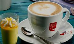 Cafe Coffee Day, Ambience Mall, Gurgaon, deal image - Magicpin