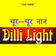 Dilli Light Chur Chur Naan, Old Railway Road, Gurgaon, logo - Magicpin